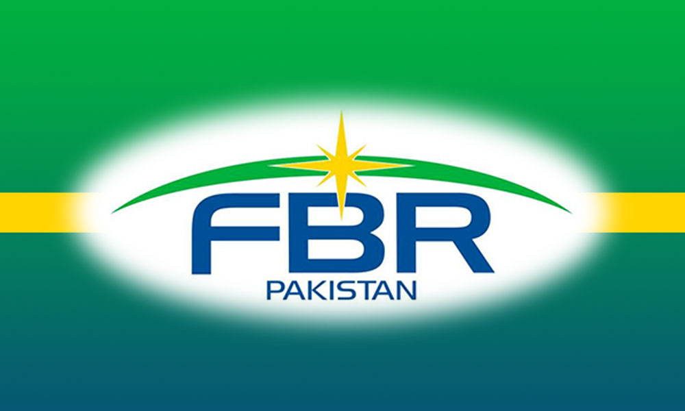 اب تک 15ہزارافراد نے ایف بی آر کو اثاثے ظاہر کیے