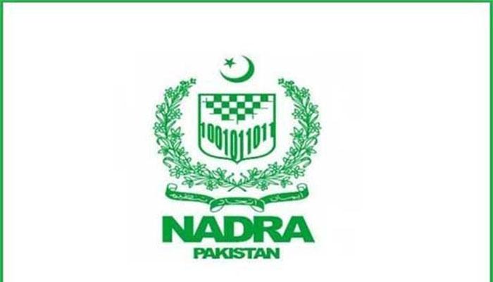 اسلام آباد :نادرا کا حساس ڈیٹا چوری ہونے کا مقدمہ درج