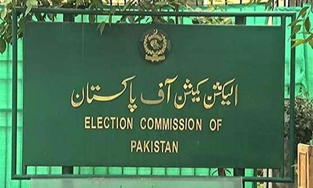 بلوچستان سے کس جماعت کے امیدوار سب سے زیادہ ہیں؟