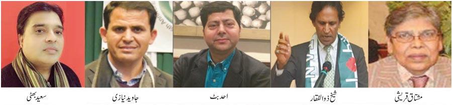 اوورسیز سیاسی کارکنان کی قربانیاں نظر انداز کردی گئیں