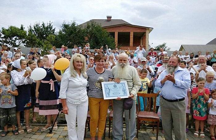 یوکرین میں دنیا کا سب سے بڑا خاندان