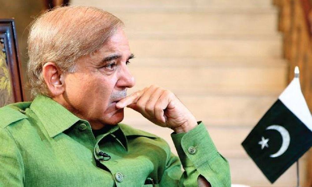 ضلعی انتظامیہ لاہور کا شہباز شریف کے نام مراسلہ
