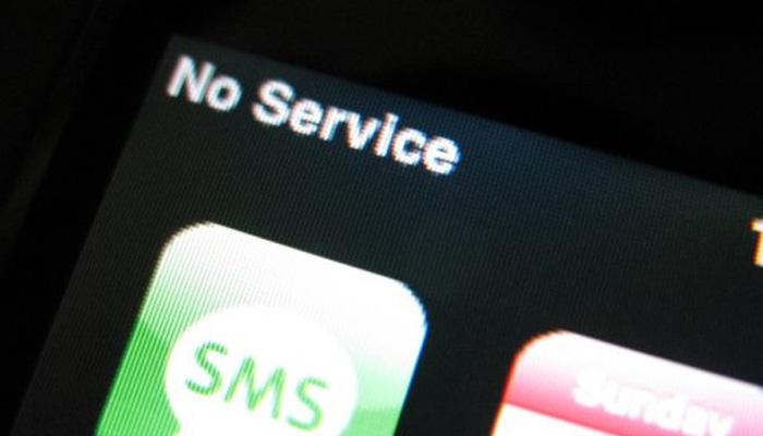 لاہورمیں موبائل فون اور انٹرنیٹ سروس معطل