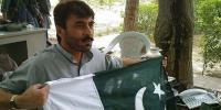 سراج رئیسانی اپنے بھائی ،اسلم رئیسانی کے مقابلے میں امیدوار تھے