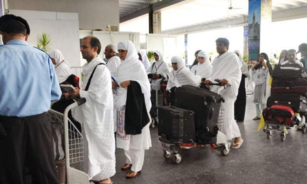 کراچی سے پہلی سرکاری حج پرواز سعودی عرب روانہ
