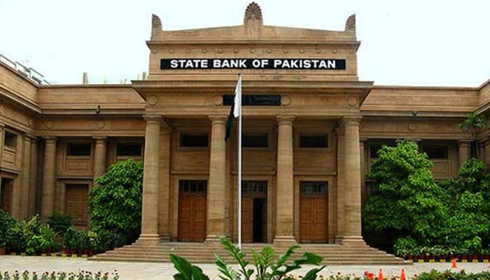 اسٹیٹ بینک مالیاتی پالیسی کا اعلان آج کرے گا