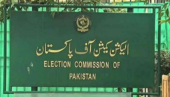 عام انتخابا ت پر بجلی کی فراہمی یقینی بنانے کی ہدایت