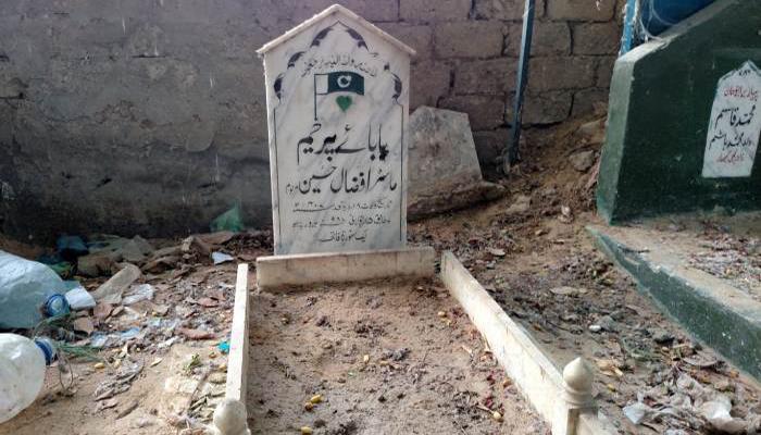 قومی پرچم کے خالق کہاں دفن ہیں ؟