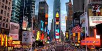 دنیا کا اسمارٹ ترین شہر  کون سا؟
