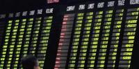 اسٹاک مارکیٹ :100 انڈیکس800پوائنٹس نیچے گر گیا