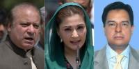 نواز، مریم اورصفدر کی اپیلوں پر نیب کو نوٹس جاری