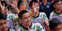 تھائی لینڈ:غار سے ریسکیو ہونے والے بچے اسپتال سے ڈسجارج
