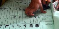 الیکشن ایکٹ 2017ء میں ترمیم کی منظوری