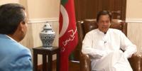 حکومت میں آئے تو ریاست و اداروں کو مضبوط کریں گے، عمران خان