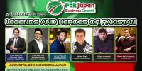 جاپان : وسیم اکرم اور جہانگیر خان کے اعزاز میں تقریب ہو گی