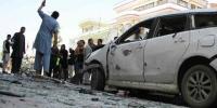 کابل میں خوکش دھماکا، 10افراد جاں بحق