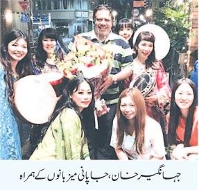 جہانگیر خان کے اعزاز میں تقریب