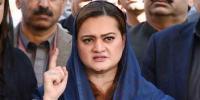 ''نواز شریف کی طبیعت خرابی پر قوم کو تشویش ہے''