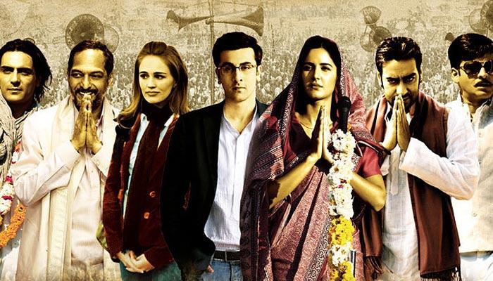 دنیا بھر میں الیکشن اور سیاستدانوں پر  فلمیں بنتی ہیں، مگر پاکستان میں کیوں نہیں؟