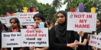 بھارتی خواتین اب دارالامان میں بھی غیرمحفوظ