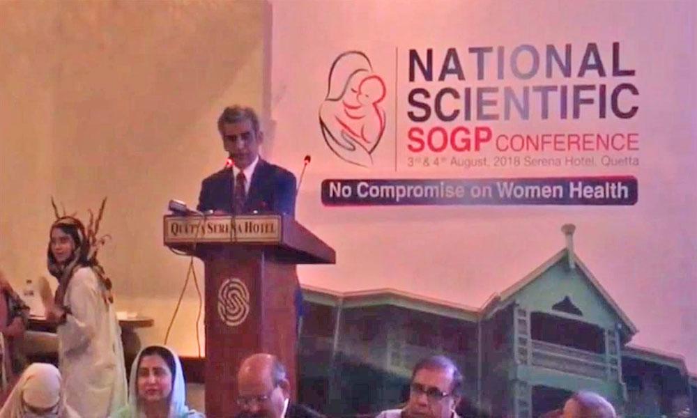 کوئٹہ میں قومی گائناکالوجی کانفرنس کا انعقاد