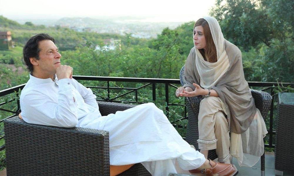 ''منافق اور بزدل نہیں، پاکستان کی تبدیلی میں حصہ ڈالوں گی''