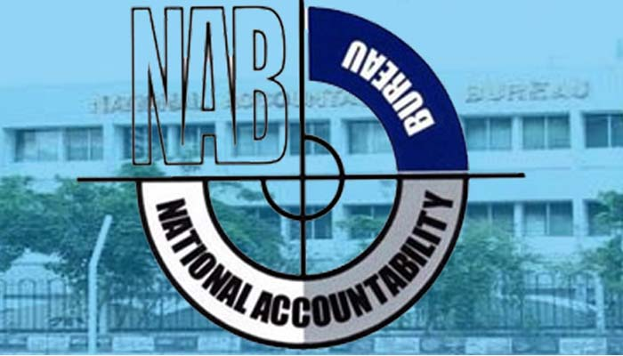 نیب لاہور میں علیم خان،اظہر و مدثر ناہرا،کامران لاشاری پیش
