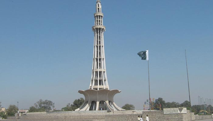 مینار پاکستان عظمت کا نشان