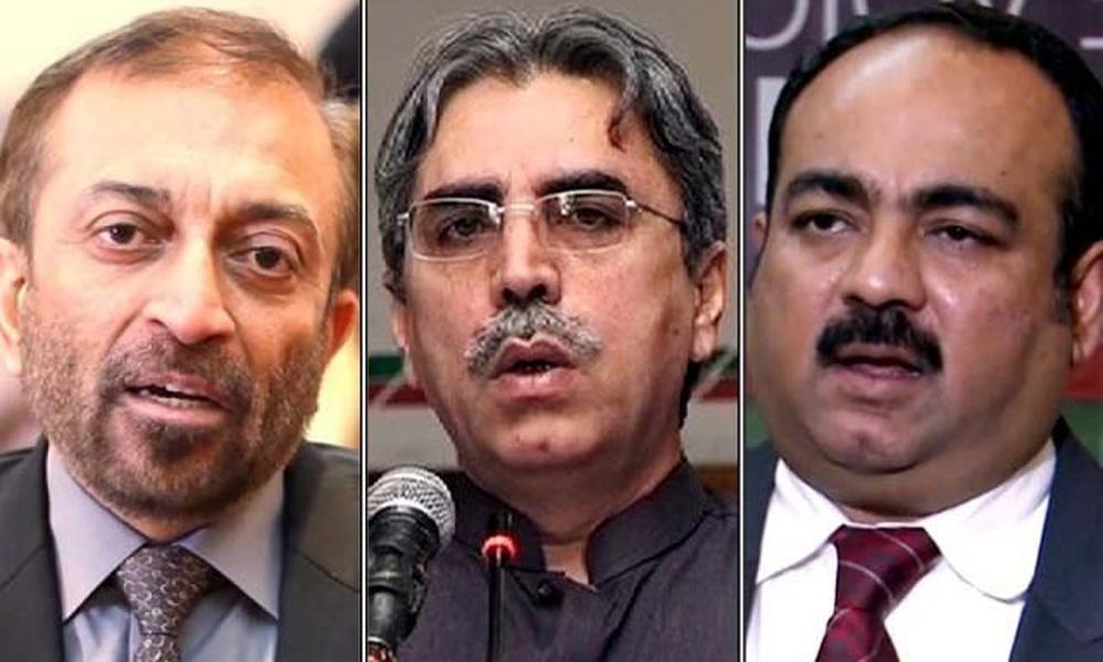 فاروق ستار، عامر خان، اظہار الحسن کی پیشی، فرد جرم عائد نہ ہوسکی