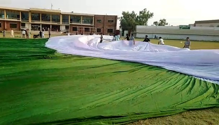 دنیا کا سب سے بڑا سبز ہلالی پرچم کس نے بنایا؟