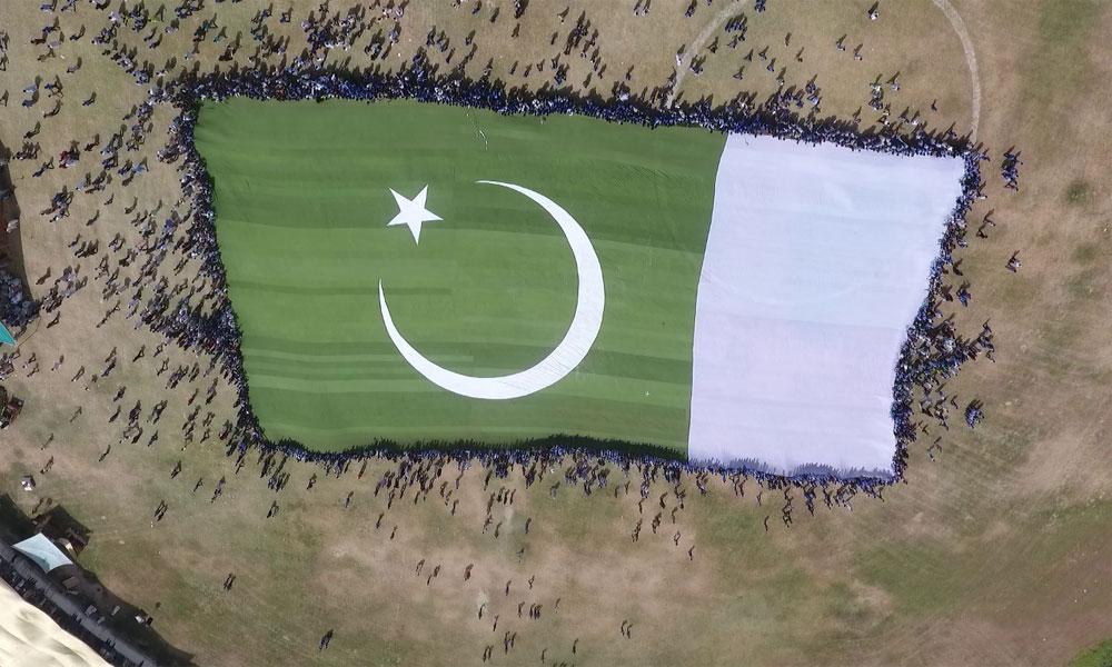 دنیا کے سب سے بڑے پاکستانی پرچم کی رونمائی