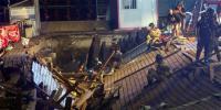 اسپین کے شہر ویگو میں کانسرٹ کے دوران اسٹیج گر گیا