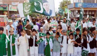 پاکستان کے 72واں جشن آزادی کی تصویری جھلکیاں۔۔۔۔