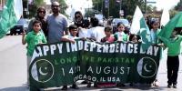 امریکی شہر شکاگو پاکستان کے رنگوں میں رنگ گیا
