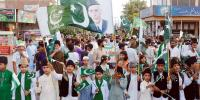 پاکستان کے 71واں جشن آزادی کی تصویری جھلکیاں۔۔۔۔