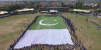 چھوٹے شہر میں بننے والا دنیا کا سب سے بڑا پرچم