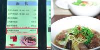 دنیا کا مہنگا ترین  سوپ، قیمت2 لاکھ40 ہزار روپے