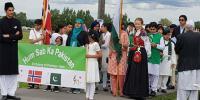 ناروے ،ایک ڈورسے قومی پرچم والی سو پتنگیں اڑانے مظاہرہ