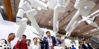 چین میں ورلڈ روبوٹ کانفرنس کا انعقاد