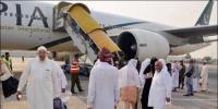 پی آئی اے کا حج آپریشن مکمل، 68 ہزار عازمین سعودی عرب پہنچ گئے