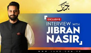 انتخابی عمل سے نہیں، نتائج سے مطمئن ہوں، جبران ناصر