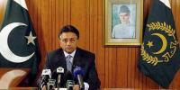 پرویز مشرف کو صدارت سے مستعفی ہوئے 10 سال بیت گئے