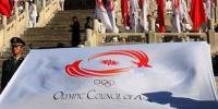 اولمپک کونسل آف ایشیا کا پاکستان کی خدمات کا اعتراف
