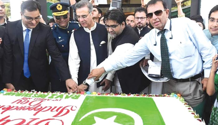 یوم آزادی پاکستان کے موقعے پر تقریبات