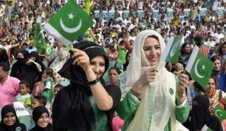 پاکستان کا قومی ترانہ کیسے بنا