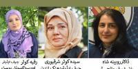 یورپ کی پاکستانی نژاد ممتاز خواتین کو ایوارڈز