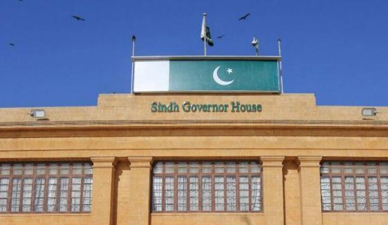 'گورنرہاؤس سندھ کومیوزیم بنایاجائےگا'