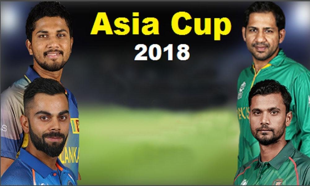 ایشیا کپ کا آفیشل شیڈول جاری