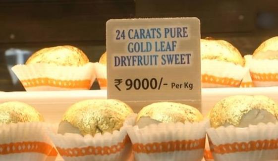 ایک کلو مٹھائی کی قیمت 9 ہزار روپے
