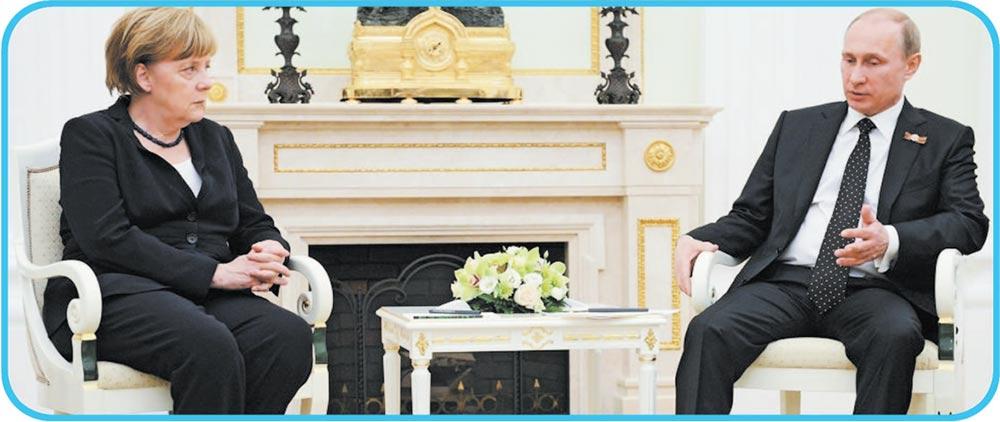 اینگلا مرکل اور ولادیمیر پیوٹن کی تاریخی ملاقات